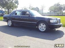 W126 賓士 300SD 柴油正牌