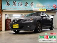 美麗信 稀有日本原裝進口五門掀背 Mazda3 2.0