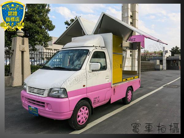 中古車 SUZUKI Carry 1.3 圖片