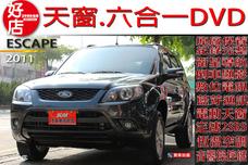 台中 中古車 福特 ESCAPE 2011 聯泰汽車 GOO百大好店推薦二手車商