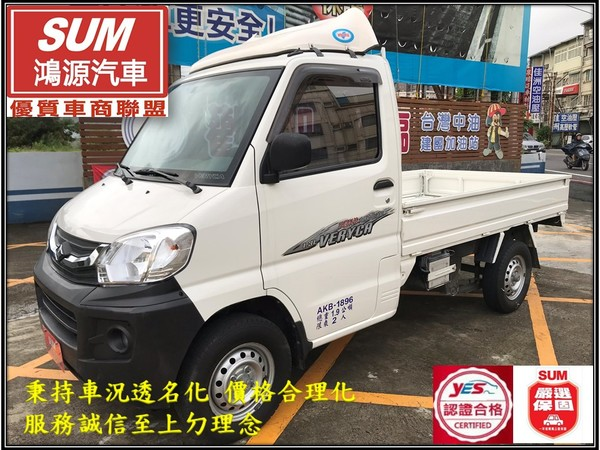 中古車 MITSUBISHI Veryca 1.3 圖片