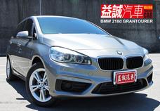 BMW 218d GT 7人座 柴油居家旅遊露營首選 2015 益誠汽車
