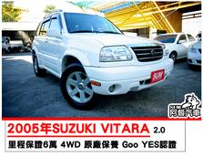 2005年 VITARA 原廠保養 保證公里數6萬 小客貨牌 4WD
