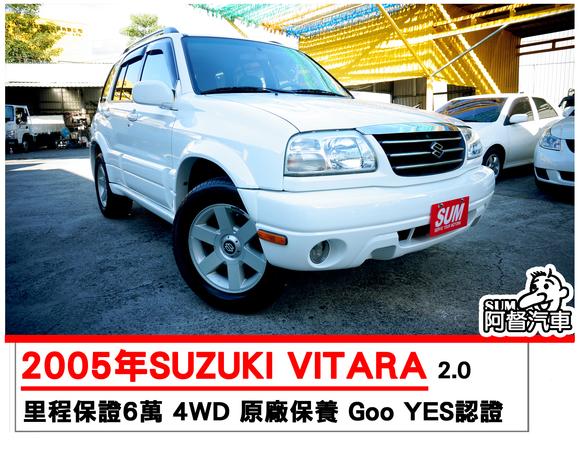 中古車 SUZUKI Vitara 2.0 圖片