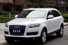 2015 Audi Q7 Quattro 導航 只跑三萬 保固中 白色《東威》
