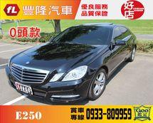 2013 W212 E250 1.8 黑