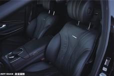 Mercedes-Benz 賓士 S63 AMG