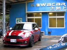 古馳上精選 實價 2007年4月出廠MINI COOPER R56 JCW特仕車