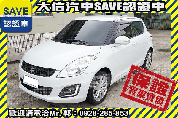 中古車 SUZUKI Swift 1.2 圖片