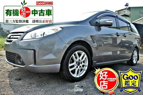 中古車 FORD i-MAX 2.0 圖片