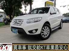 <凱騰車業>2012 SANTAFE 2.2 柴油 七人座 僅跑4萬