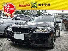 明士汽車《保證實車實價登錄 一手車 里程保證》2012 BMW M5 4.4 黑