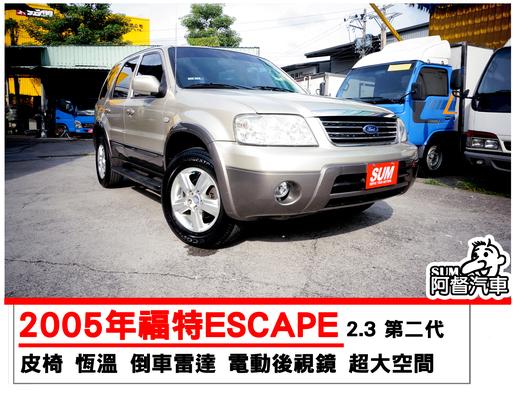 中古車 FORD Escape 2.3 圖片
