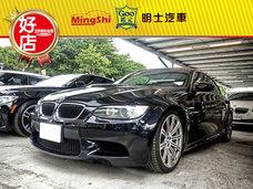 明士汽車《保證實車實價登錄 一手車 里程保證》2010 BMW M3 4.0 黑