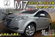 【林口-諾言車業】2013出廠 M7最頂旗艦 夜視功能 僅跑3萬.記錄完整全額貸