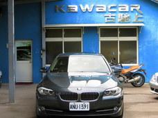 古馳上精選實價2011年4月 BMW 523i 自吸直六 可高貸很美的車
