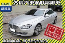 大信SAVE 2012年式 BMW 650i F13 全台車況最優 M6 C63