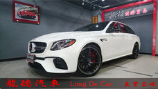 ●龍德國際● BENZ AMG  E63s Estate 百大好店 賀成交~