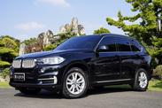 BMW X5 35i 2015 豪華選配 全景 環景影像 總代理 - 大壹汽車