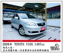 ★雙認證車★1.5E版、一手原鈑件、可全額貸款。