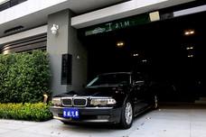 2002 BMW L7 收藏紀念版 黑色 總代理《東威》