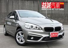 BMW 218i AT 里程少跑德系都會安全豪車 2016年式 益誠汽車