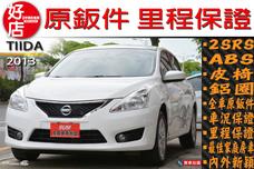 台中 中古車 2013 日產 TIIDA 聯泰汽車 GOO百大好店推薦二手車商