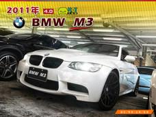 明士汽車《保證實車實價登錄 一手車 里程保證》2011 M3 4.0 白 雙門