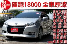 台中 中古車 豐田 WISH 2014 聯泰汽車 GOO百大好店推薦二手車商