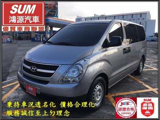 中古車 HYUNDAI Starex 2.5 圖片