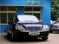 古馳上嚴選 2003年式 BENZ S350 3.7 總代理 一手車