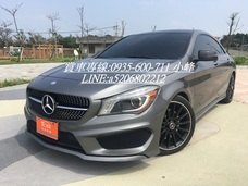 CLA250 ED1 AMG 全球限量版 全中文化大螢幕