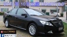 【台南歐風汽車】 暢銷車款 CAMRY 2.0 黑