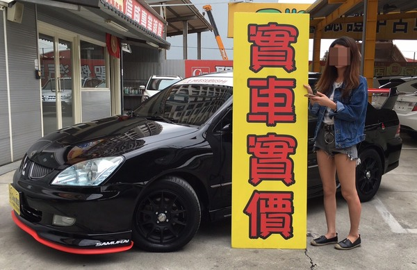 中古車 MITSUBISHI Lancer 1.8 圖片