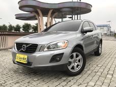 高盛汽車率先支持CarP車價透明化,讓您買賣車不再『貴買賤賣』,賣價高才是真便宜