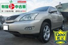 ☆╮益群汽車╭☆06年頂級 RX350 全景天窗 一手公司董娘專用車 全車原鈑件
