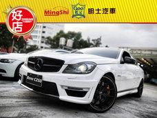 明士汽車《保證實車實價登錄 里程保證》2013 C250 1.8 白 2D