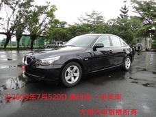 ~大億汽車~2009年BMW 520D.要買好車就先選好店...