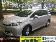 [台南歐風汽車] 2012年 WISH 2.0銀  全家出遊的好夥伴 I-KEY