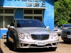 古馳上嚴選 2002年出廠 M-BenZ E500 Avantgrade內外皆美
