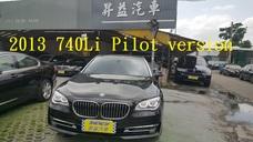總代理2013 BMW 740LI 僅跑三萬 農曆年前特惠中 昇益汽車