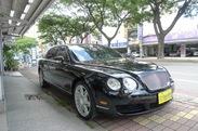 弘佳汽車 2007年 Bentley  Flying Spur