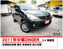 ★雙認證車★ 11.6km/l平均油耗和最大159hp動力 載貨出遊 超方便