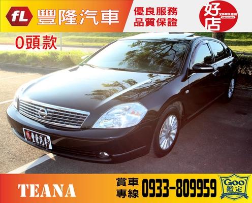 中古車 NISSAN Teana 2.0 圖片