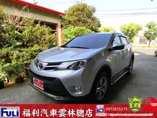 福利汽車雲林總店TOYOTA RAV4 2.0頂級日本原裝進口一手車