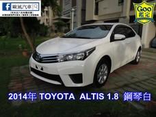 [台南歐風汽車] 2014年 ALTIS 1.8  出清價45.8萬 可超貸