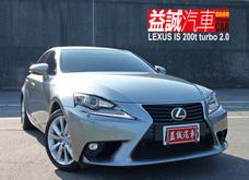 LEXUS IS200t 尖端科技汽油渦輪妥善率高 2016年 益誠汽車