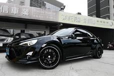 【詠信車業 SAVE認證】AE86 豐田 TRD空力套件2013年式