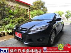 福利汽車雲林總店FORD FOCUS 1.6 4D原廠保固中一手車