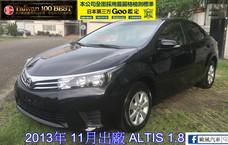 2013年 ALTIS 1.8 黑 公里數極少/內裝超新/一手車